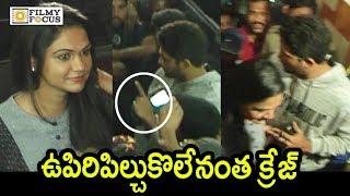 Allu Arjun Wife Sneha Reddy Shocked with his Craze @DJ Movie Fans S...