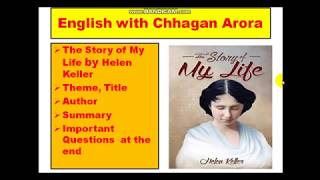 Summary of The Story of My Life by Helen Keller discussed in Hindi
