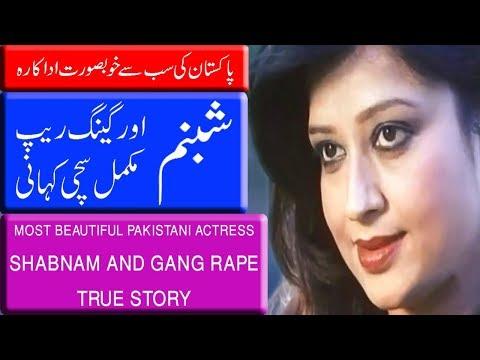 Real Life Story Of Prettiest Pakistani Actress Shabnam/( اداکارہ شبنم کی سچی داستان ). #UrduShine