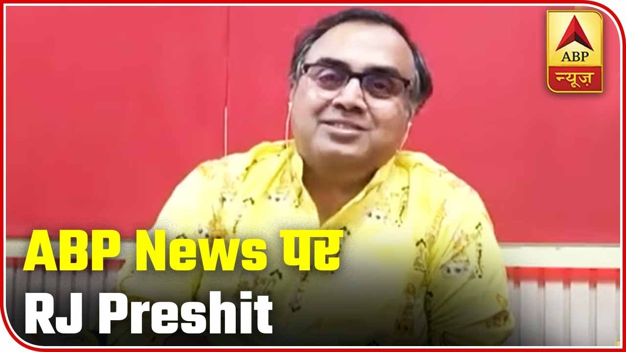 RJ Preshit Shares Poetry To Spread Positivity | ABP News