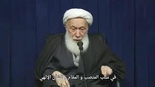 غصب الخلافة جناية في حق أولاد آدم (ع) إلى يوم القيامة     المرحوم الشيخ مرتضى الطهراني