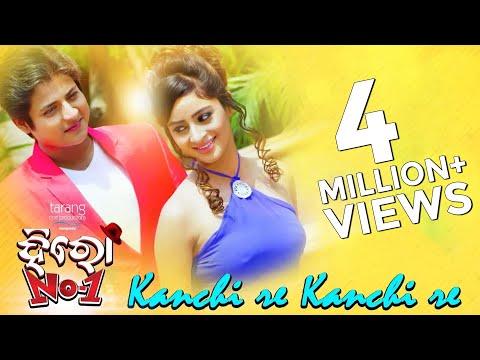 Kanchire Kanchire HD Video Song | Hero No 1 | Babushan, Bhoomika | New Odia Movie 2017 - TCP