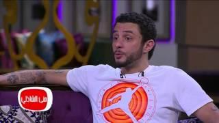 أحمد الفيشاوي يعلن عن نيته الزواج للمرة الخامسة.. «يارب تنجح المرة دي» (فيديو)