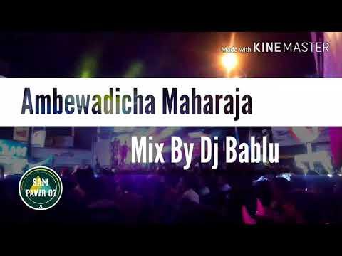 Sena boys BY DJ BABLU kolhapur 2017 Latest