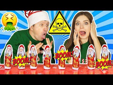 ВЫБЕРИ правильного Деда Мороза, чтобы ВЫЖИТЬ! Попробуй не отравись! 🐞 Эльфинка