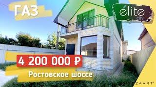 Купить дом в Краснодаре под материнский капитал НСТ Ветеран (Ростовское шоссе)
