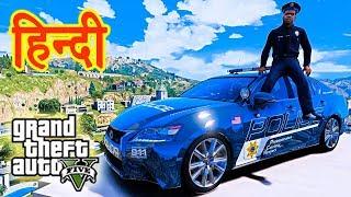 GTA 5 - Franklin The Police Wala #4