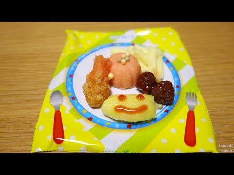 Poppin'Cookin' Okosama Lunch つくろう!おこさまランチ