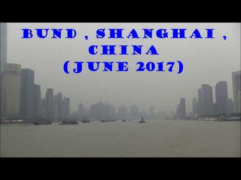 Shanghai the Bund waterfront boulevard China June 2017