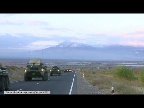 Еще одна группа российских миротворцев прибыла в Ереван.