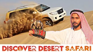 Let's Explore Desert Safari | Quad Biking | Belly Dancing
