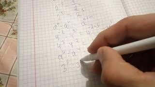 П. 38 Свойства степени с целым показателем - Алгебра 8 Макарычев