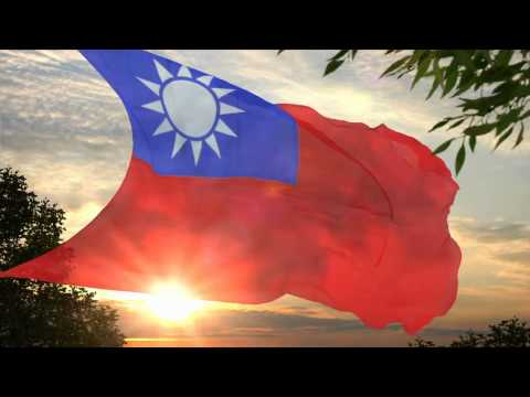 National Anthem of the Republic of China — Stephen Squires & Millar Brass Ensemble