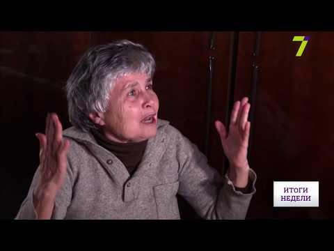 Унижала и избивала своих учеников ради их блага: история репетитора из Одесской области