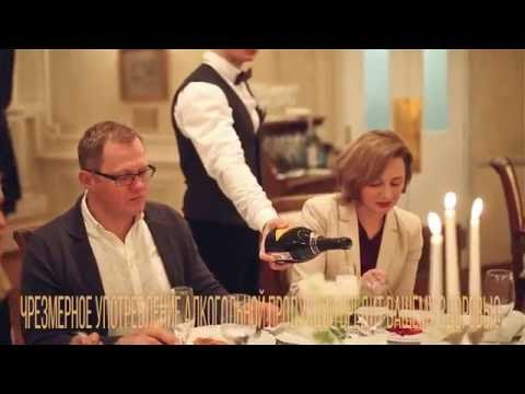Ресторан русской кухни «Ф. М. Достоевский». Ужин для представителей СМИ