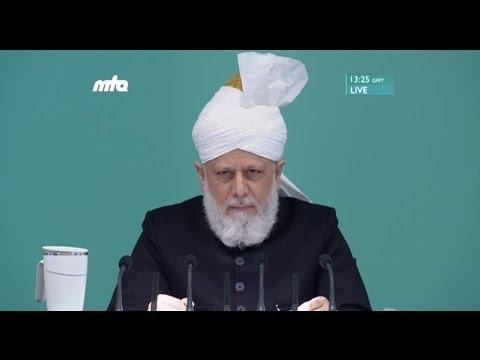Urdu Khutba Juma | Friday Sermon on December 23, 2016 - Islam Ahmadiyya