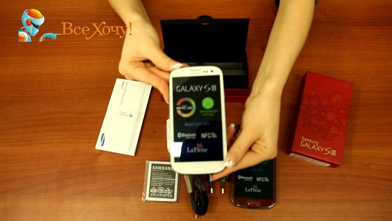 Купить смартфон samsung galaxy s iii gt-i9300 16gb la fleur, цвет. Продажа телефонов самсунг galaxy s iii gt-i9300 16gb la fleur по лучшим ценам с доставкой по москве и другим городам россии.