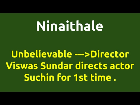 Ninaithale |2007 Movie |IMDB Rating |Review | Complete Report | Story | Cast