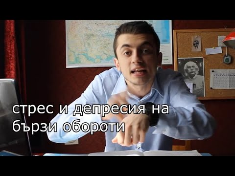 Забележки: Образование - Ржачные видео приколы