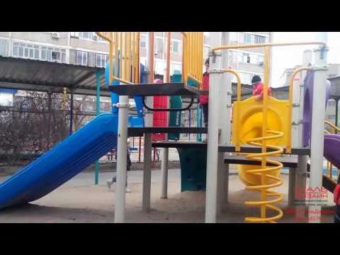 Детский игровой комплекс ГОЙДАиз YouTube · Длительность: 14 с