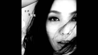 Kit Chan - Bridge Over Troubled Water