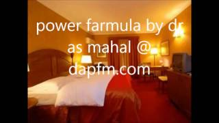 Repeat youtube video power farmoula for adult  by dr mahal @ dapfm.com