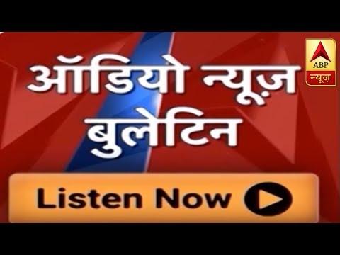 Audio Bulletin: Gadkari tops list of 5 best performing Modi ministers, Uma Bharti worst