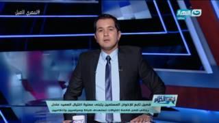 قصر الكلام - احمد عطا يوضح خطة اغتيالات وضعها التنظيم الدولي وقائمة سوداء تضم سياسيين وإعلاميين