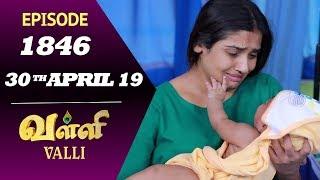 VALLI Serial   Episode 1846   30th April 2019   Vidhya   RajKumar   Ajai Kapoor   Saregama TVShows