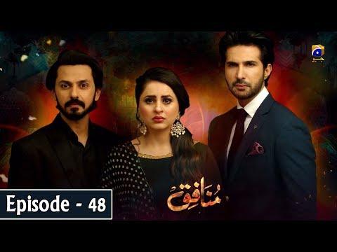 Munafiq - Episode 48 - 31st Mar 2020 - HAR PAL GEO