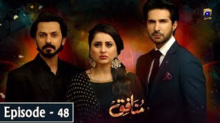 Munafiq - Episode 48 - 31st Mar 2020 - HAR PAL GEO