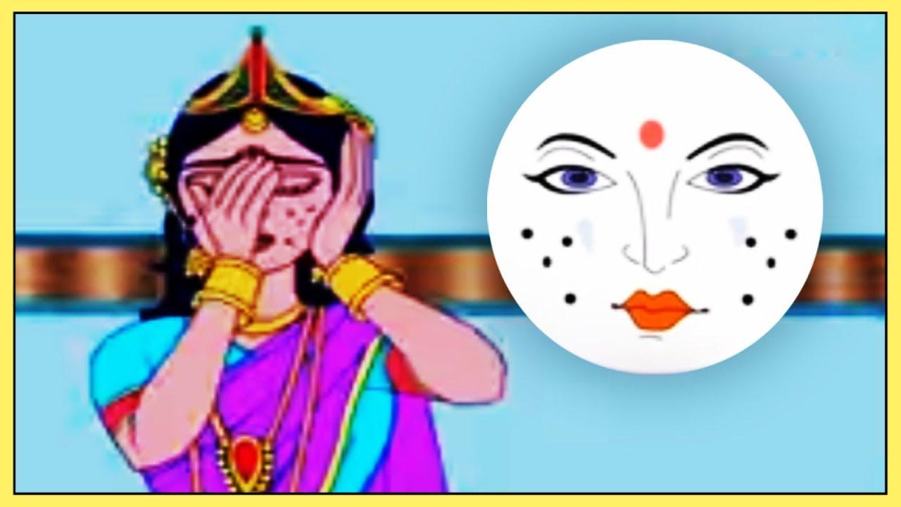 Thakumar Jhuli   Rani Kalaboti   Bangla Cartoon   Bangla Story   Thakumar  Jhuli Cartoon   Part 2