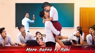 Mere Sapno Ki Rani   School Love Story   Cute Love Story   Surajit & Shruti   SBA Creation