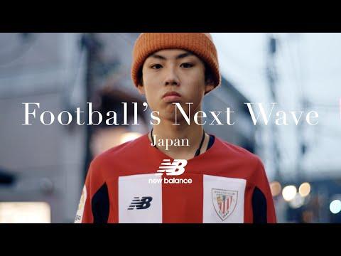 Japan | New Balance - YouTube