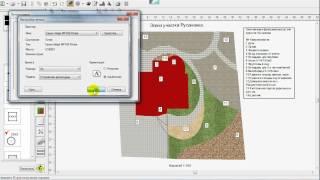 программа Наш сад: оформление плана садового участка