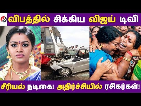 விபத்தில் சிக்கிய விஜய் டிவி சீரியல் நடிகை! அதிர்ச்சியில் ரசிகர்கள்! | Tamil Cinema | Kollywood News