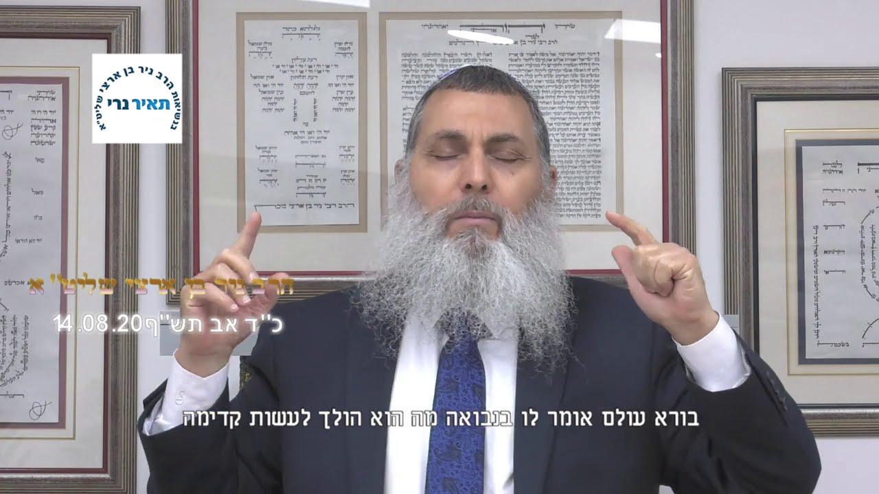 """הרב ניר בן ארצי: """"מפעלים ומחסנים נוספים יתפוצצו בלבנון"""""""