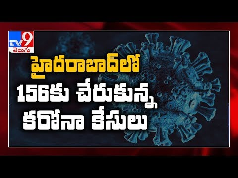 Hyderabad had the highest number of Covid 19 cases at 156 confirmed - TV9