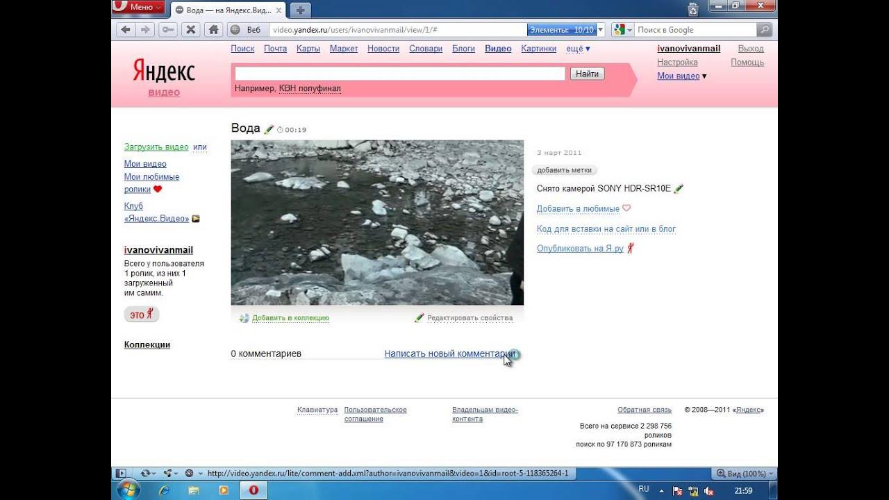 Яндекс видео хостинг asp net хостинг postgresql