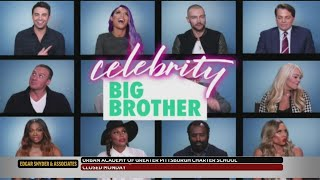 Previewing The Premiere Of 'Celebrity Big Brother'