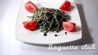 Шпинатная паста (Зеленая домашняя лапша)(В этом рецепте мы покажем как приготовить в домашних условиях зеленую домашнюю яичную лапшу :) Необычный..., 2015-05-03T05:10:13.000Z)