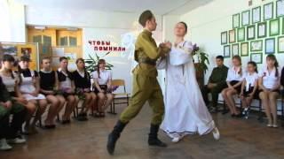 танец к 9 мая- Журавли