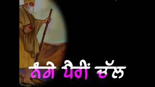dharmik-status-punjabi-new-dharmik-status-jass-records-baba-nanak-aakh-gaya-bandya-kari-na
