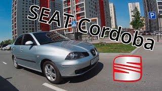 SEAT Cordoba [Тест-драйв от Копатыча #2]