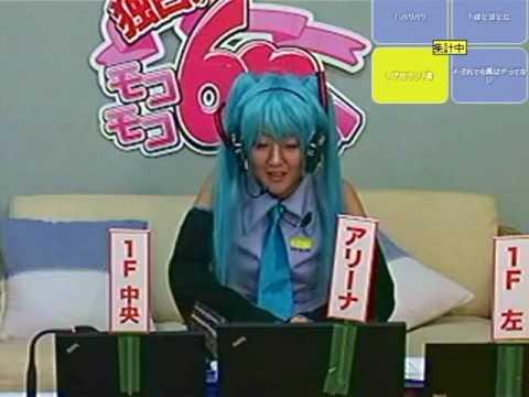 桃井はるこ 初音ミク モノマネ 2010-05-12