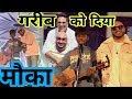 B PRAAK Live Performance With Poor Shivam Voice Talent Teri Miti Song With Poor Singer B Praak