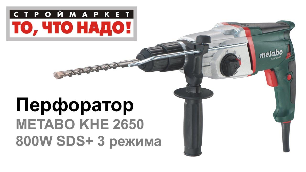 Купить Компрессор Remeza СБ4/Ф- 500 LB75 Москва - YouTube