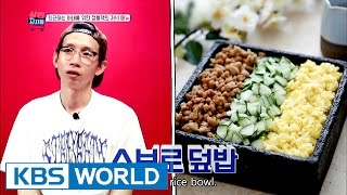 Bong Taekyu's dinner for his wife [Mr. House Husband / 2016.11.29]