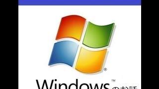 第166回 SkyDriveの強化とWindows Live Mesh終了 (2012/12/24配信)