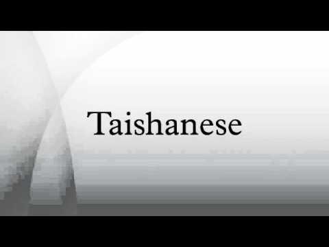 Taishanese